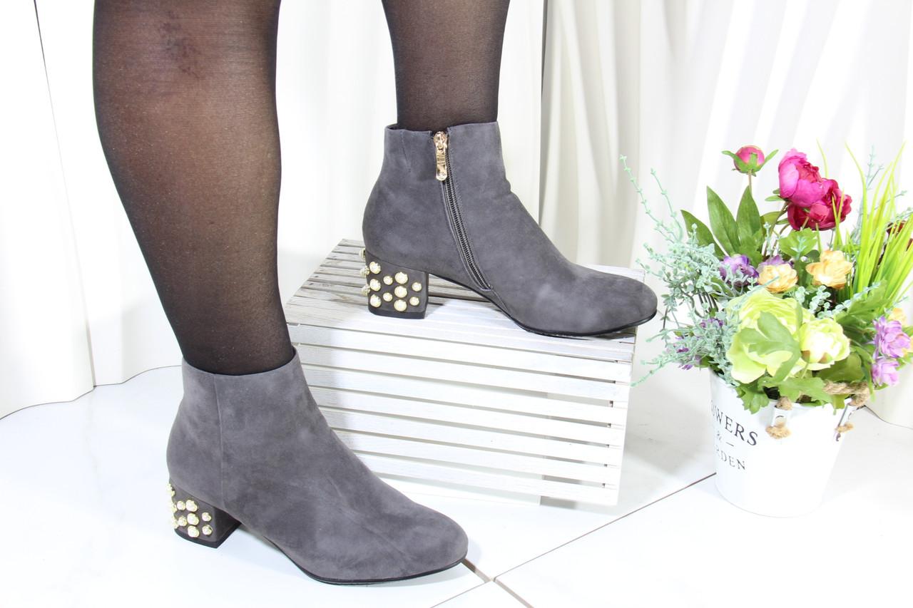 Замшевые ботинки Battine B0457