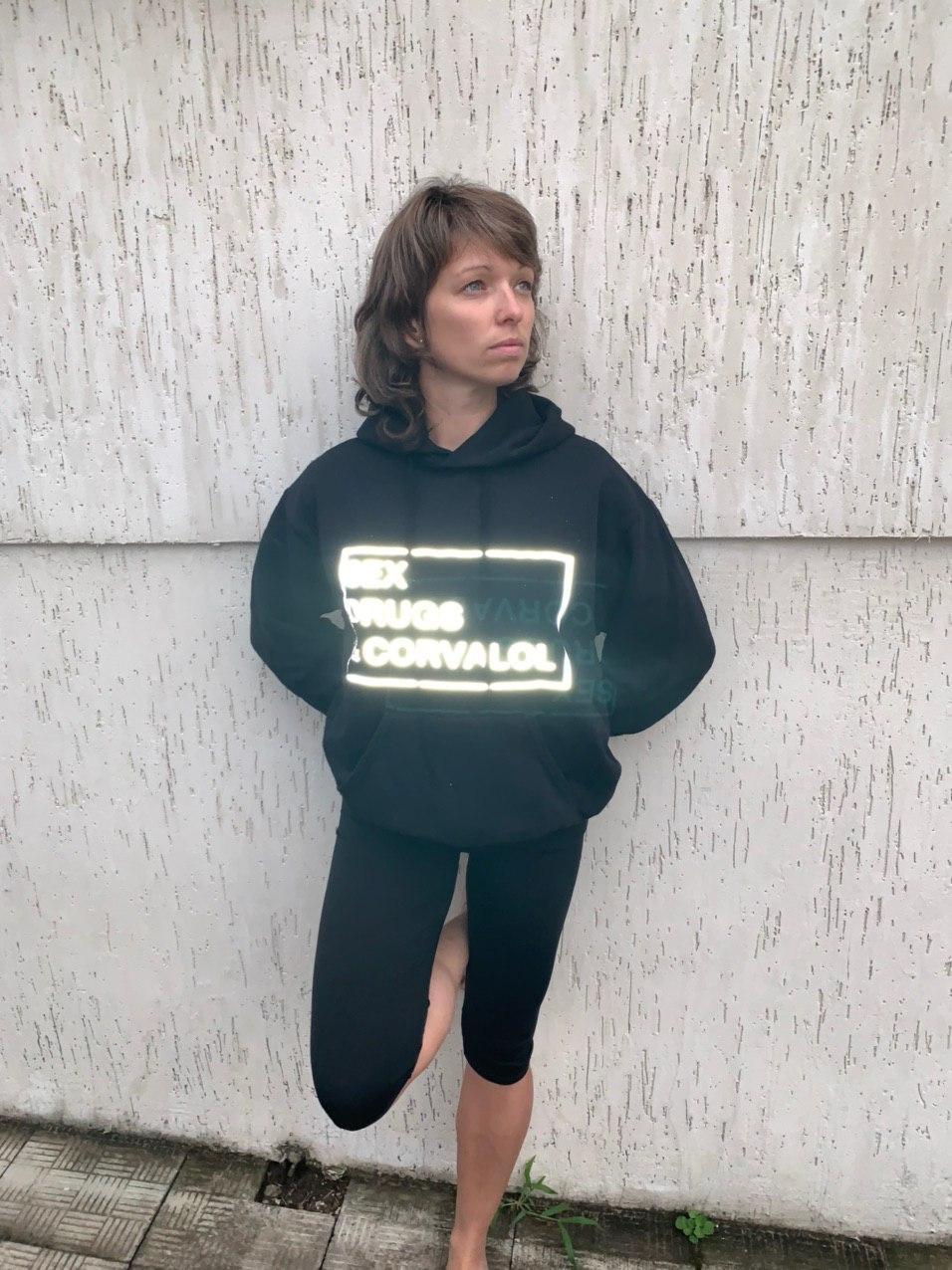Худи унисекс с принтом РЕФЛЕКТИВ, модный свитшот с рисунком электрик, стильная толстовка