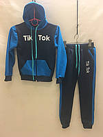 Спортивный детский костюмдля мальчика на манжетаж Tik Tok3-7 лет, темно-синий с голубым