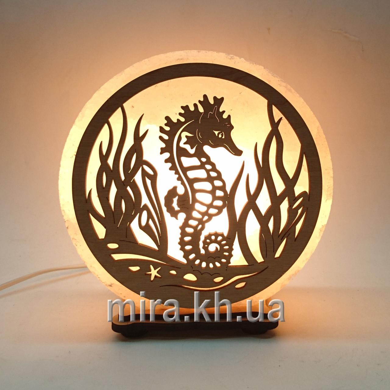 Соляной светильник круглый Морской конек