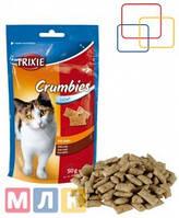"""Trixie Витамины для кошек """"Crumbies with Malt"""" для выведения комочков шерсти 50 гр"""