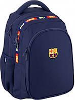 Рюкзак школьный Kite 8001 Barcelona BC20-8001M-2 ортопедический