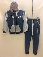 Спортивный детский костюмдля мальчика на манжетаж Tik Tok3-7 лет, темно-синий с серым