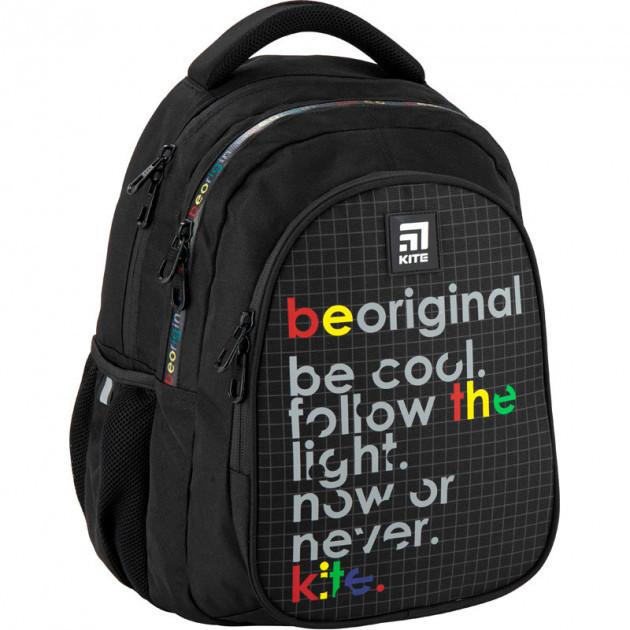 Рюкзак школьный Kite 8001 K20-8001M-2 ортопедический