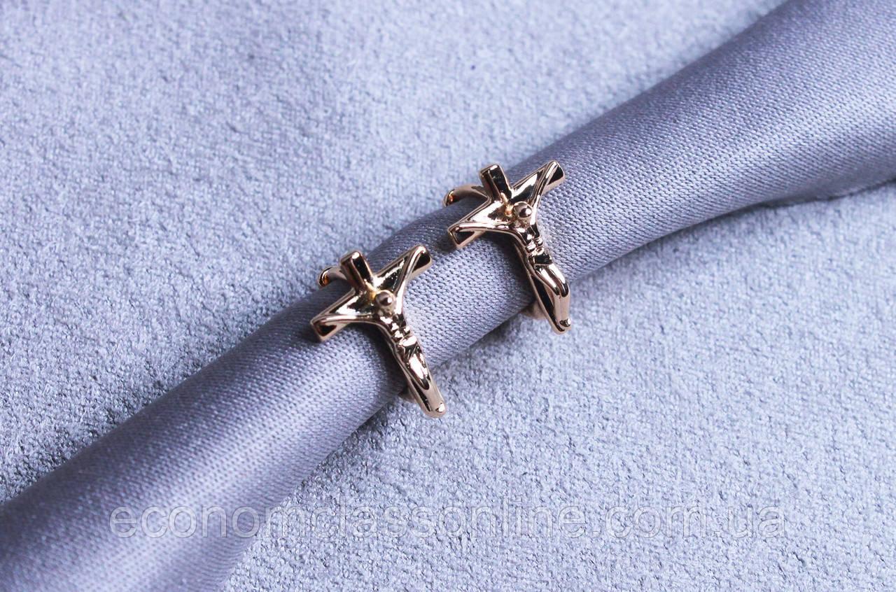 Сережки - хрестики фірми Xuping з мед. золота ( color 64 )