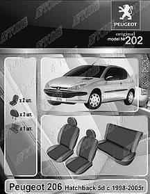 Авточехлы Peugeot 206 HB 5D 1998-2005 EMC Elegant