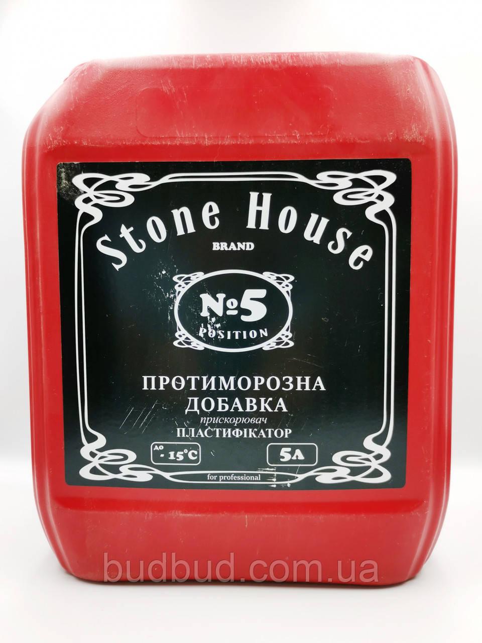 Противоморозная добавка в бетон 5л. и цементных растворов «3 в 1» ТМ «Stone House»
