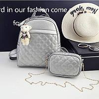 Модный рюкзак женский городской. Рюкзак для девочки с сумочкой, набор Серебристый