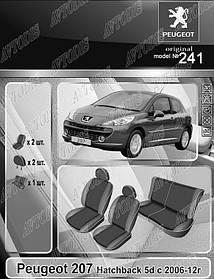 Авточехлы Peugeot 207 HB 3D 2006-2012 EMC Elegant