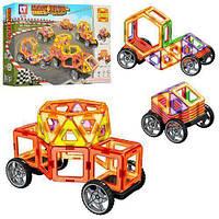 Детский Магнитный Конструктор Транспорт LT3002 58 деталей