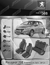 Авточехлы Peugeot 208 HB 5D 2012- EMC Elegant