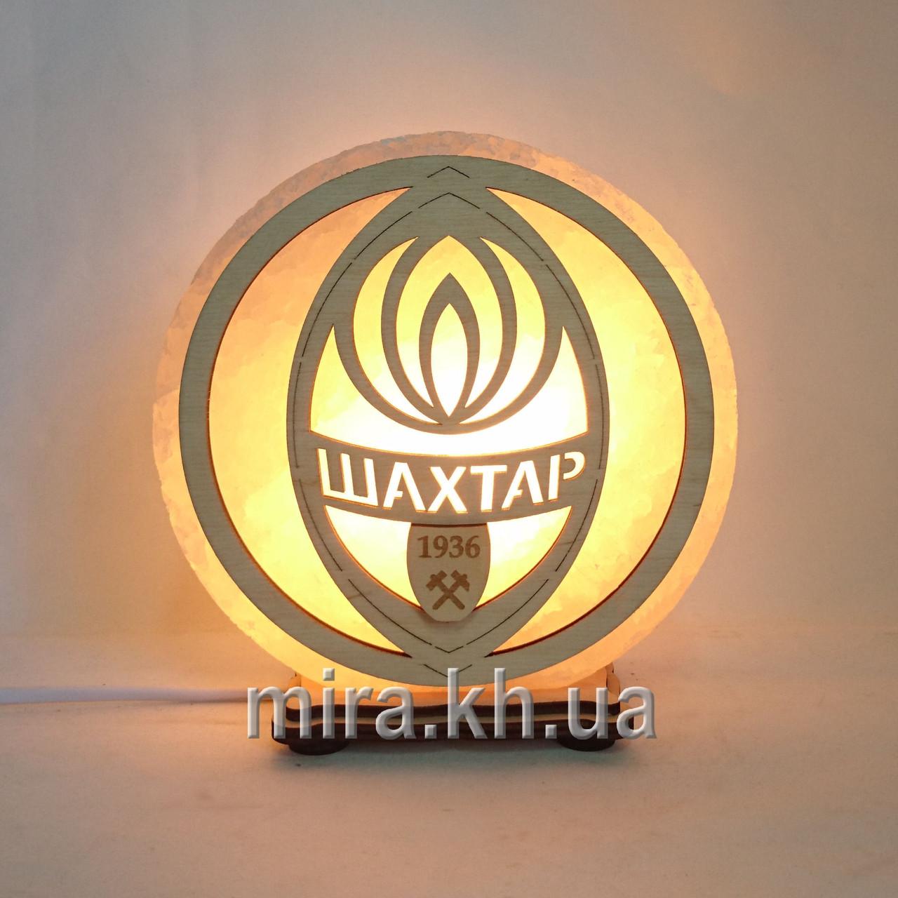 Соляной светильник круглый Шахтер