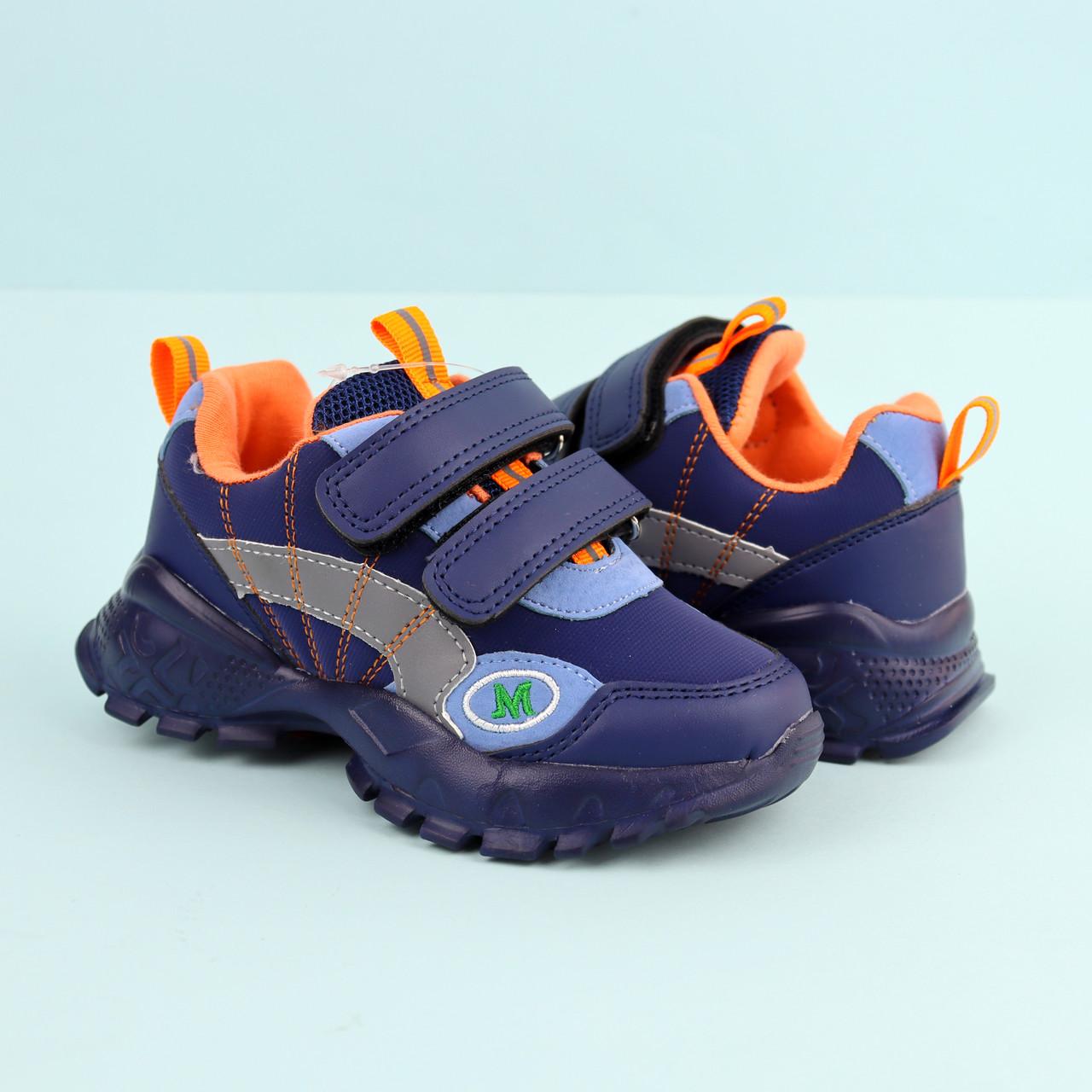 7889D Детские синие кроссовки для мальчика тм Tom.M размер 21,22,23,24