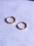 Сережки фірми Xuping позолота (color 67), фото 2