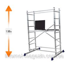 Строительный помост алюминиевый рабочая высота 3.0 (м)