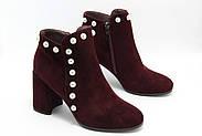 Бордові черевики Battine B442, фото 2