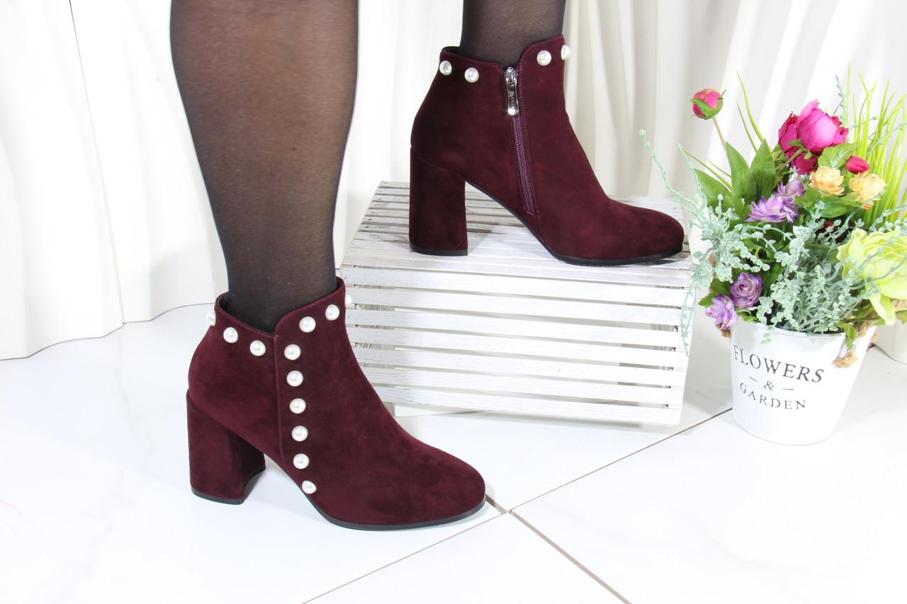 Бордові черевики Battine B442