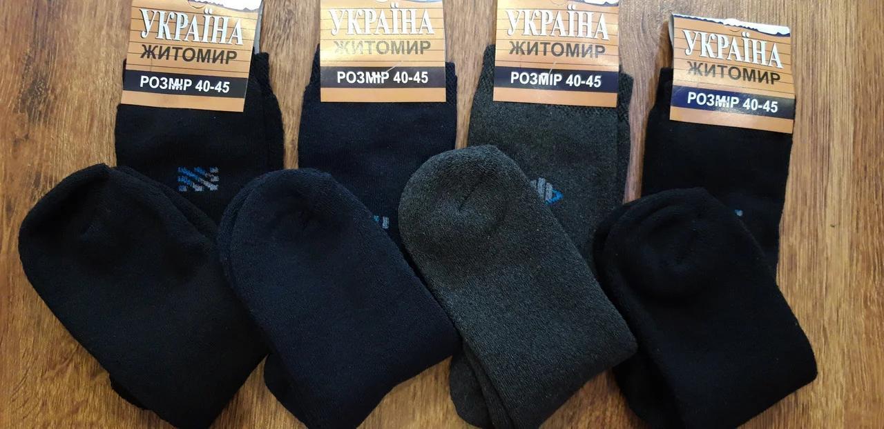 """Підліткові махрові шкарпетки """"Житомир"""" 36-40 асорті"""