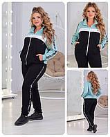 Красивый спортивный костюм женский Двунитка Размер 48 50 52 54 56 58 В наличии 3 цвета
