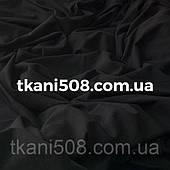 Трикотаж Вискоза Чёрный