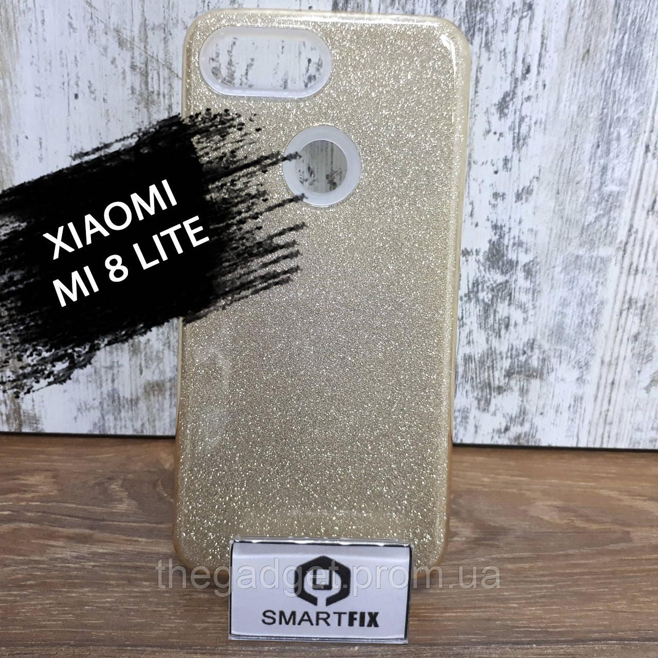 Блестящий чехол для Xiaomi Mi 8 Lite