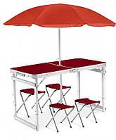 Усиленный стол, стулья, зонт Набор для пикника складной раскладной