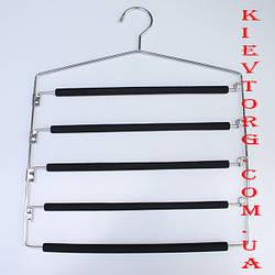 Вешалка (плечики) органайзер многоярусная, тремпель для брюк металлический с поролоном
