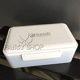 "Ланч - бокс для їжі ""Lunch"", Судок для еды ""Ланч"""