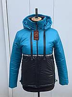 Стильная молодежная спортивная осенняя куртка с высоким горлом в голубом цвете 44-54 размеры в наличии