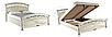 """Ліжко Роселла Люкс з м'яким узголів'ям (2 варіанти комплектації) 160 від """"Миро-Марк"""" (Радика Беж), фото 3"""