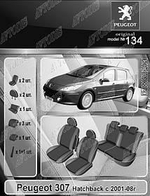 Авточехлы Peugeot 307 HB 2001-2008 EMC Elegant