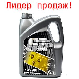 Масло моторне QT-Oil 5W40 SN/CF