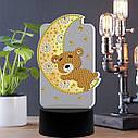 Набір для творчості Crystal art світлодіодний світильник з алмазною мозаїкою Ведмедик на місяці (MI_DP16), фото 3