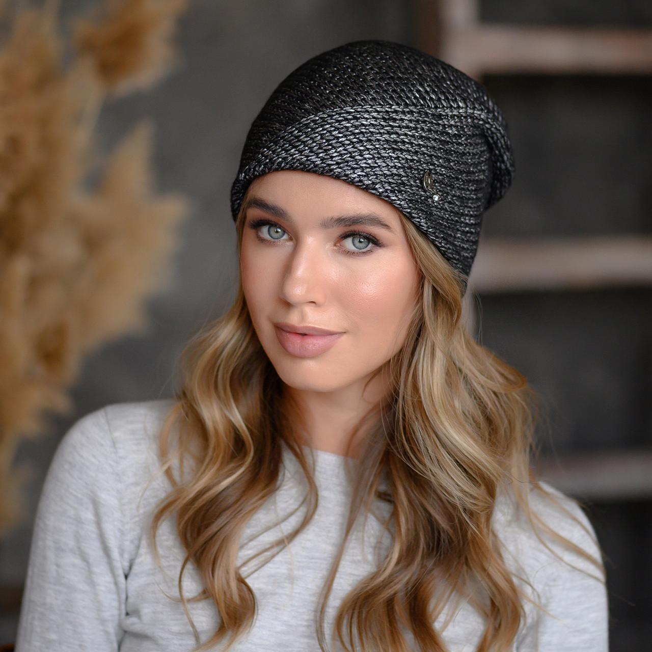 """Вязанная шапка """"Селеста"""" цвет черный-серебро"""