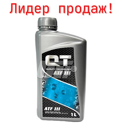Масло для АКПП QT-Oil ATF III, фото 2