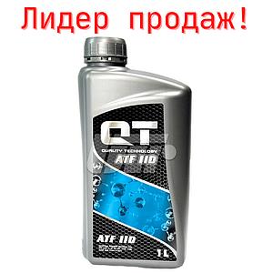 Масло для АКПП QT-Oil ATF IID