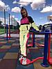 Женский спортивный костюм из плащевки со светоотражающими вставками размеры 42-52, фото 4