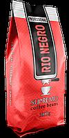 Кава в зернах  Rio Negro Supremo 1кг