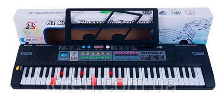 Детское пианино-синтезатор MQ6109L 61 клавиша Микрофон. От батареек/сети