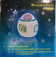 Часы - проектор звездного неба UI-1038