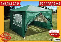 Садовый Павильон Шатер с Окнами Польша 3,0 х 3,0 х 2,5 м Зеленый
