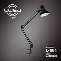 """Настольная лампа со струбциной L-604 """"Антрацит"""" (ТМ LOGA  Light)"""