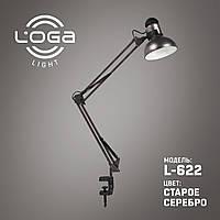 """Настольная лампа со струбциной L-622 """"Старое серебро"""" (ТМ LOGA Light)"""