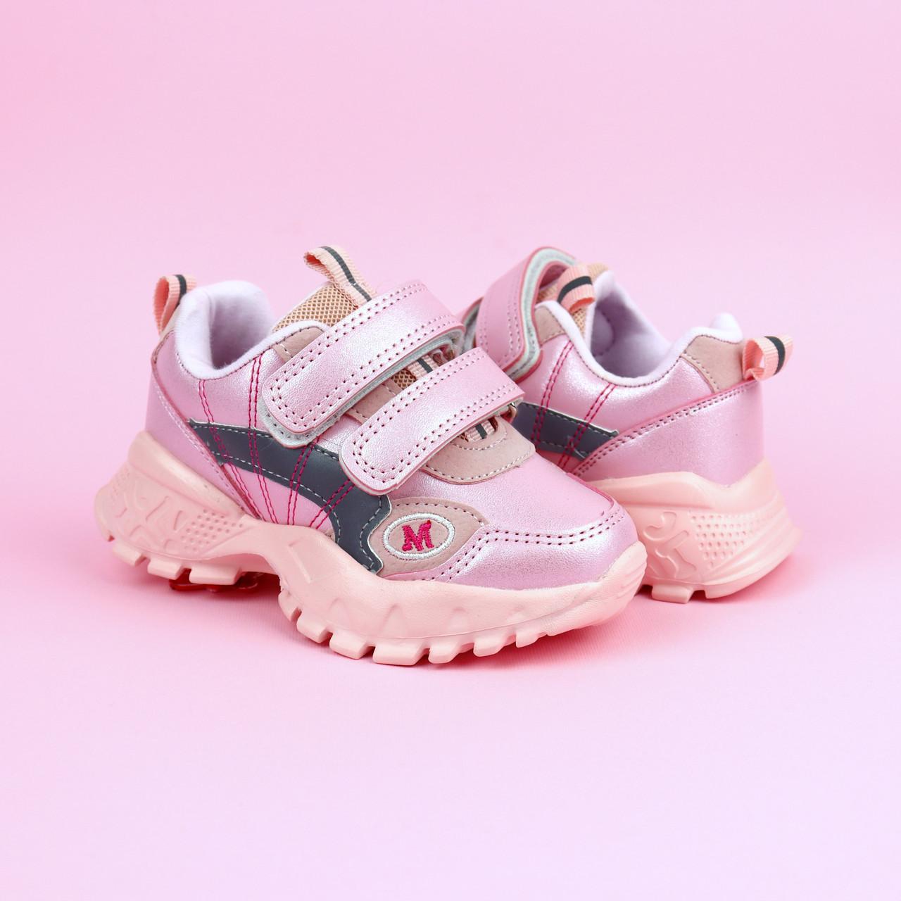 7889C Детские кроссовки для девочки розовые тм Tom.M размер 22,23,24