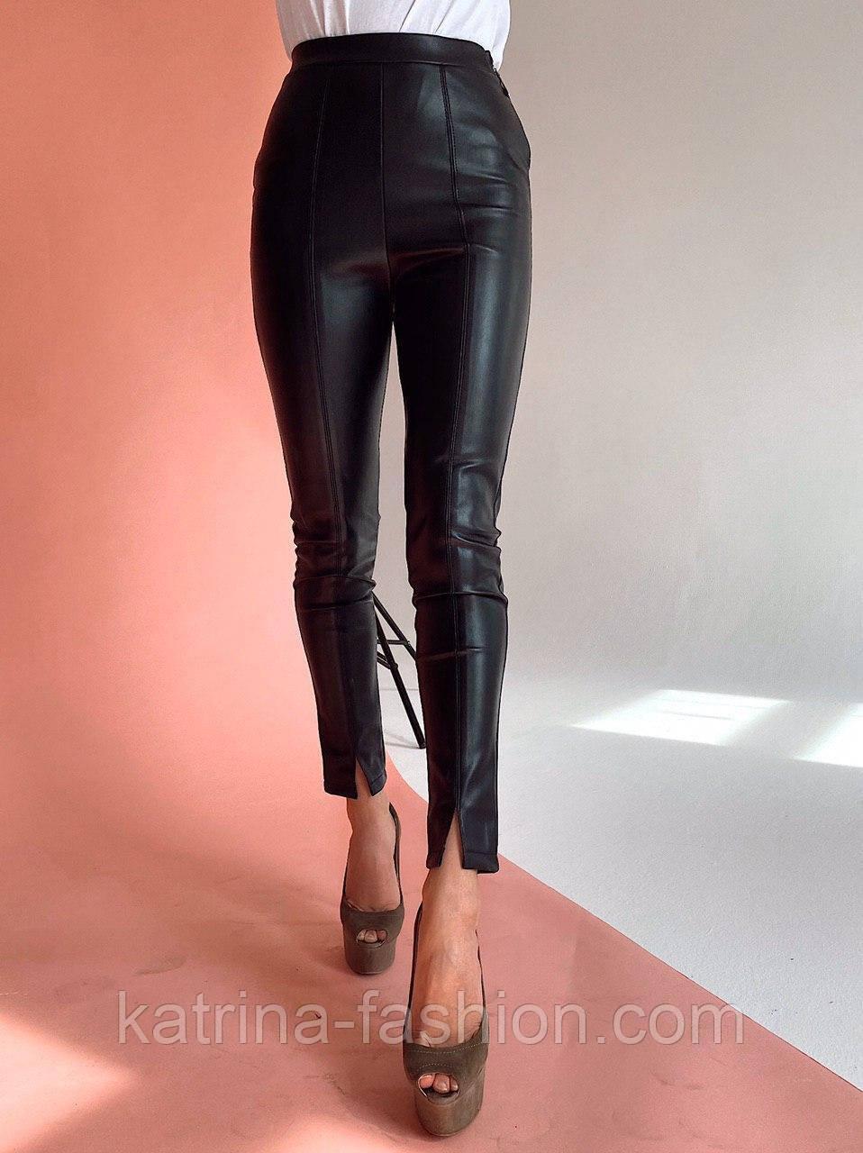 Женские черные лосины леггинсы с высокой посадкой в стиле Зара