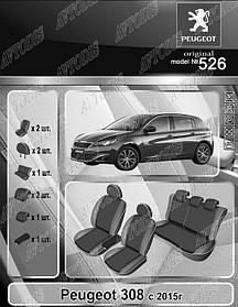 Авточехлы Peugeot 308 HB 2015- EMC Elegant