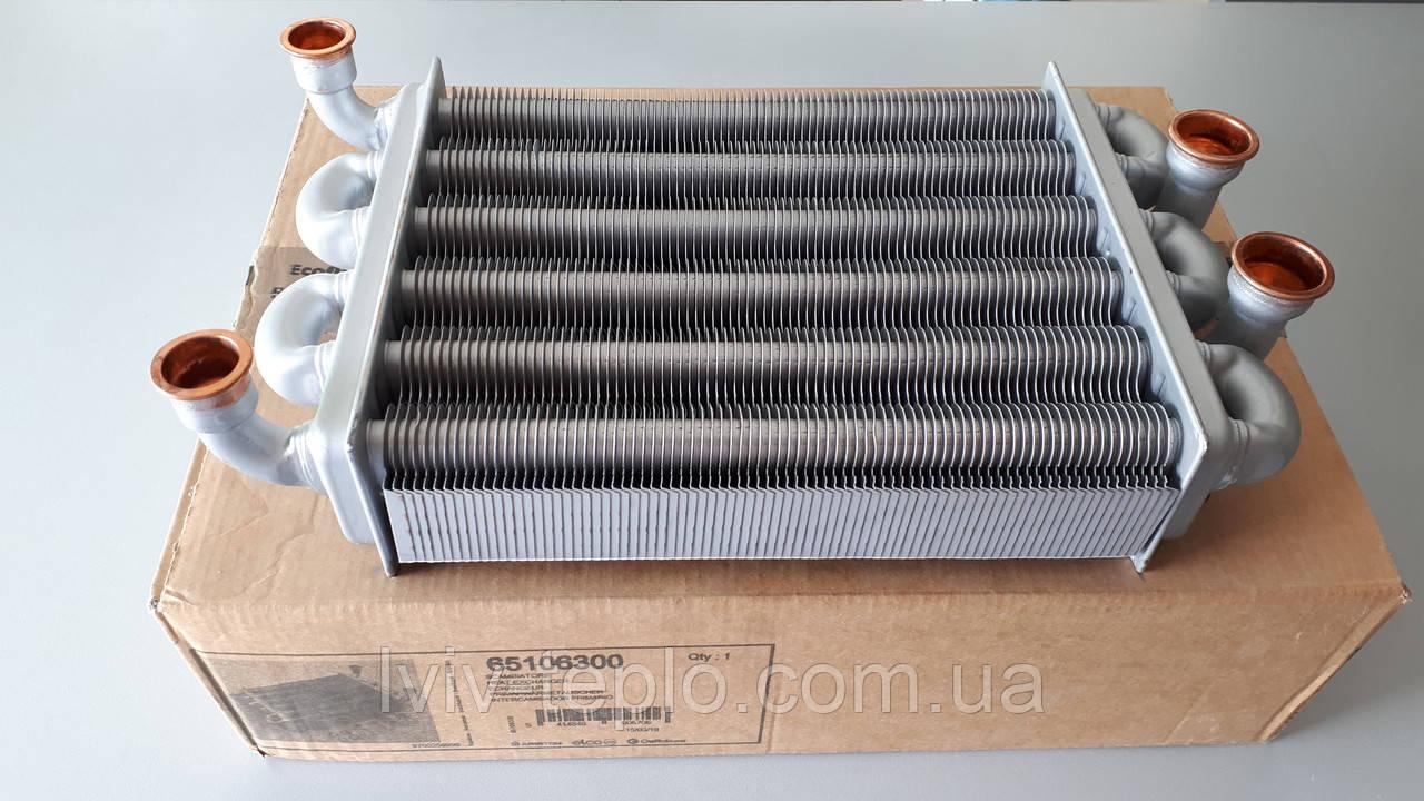 65106300 Теплообменник Egis, AS 24 кВт Оригинал Ariston