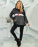 Куртка - ветровка, Ткань: Плащевка, р-р 42-44, 46-48, 50-52, 54-56  цвет ( Чёрный, Белый, Светлый-хаки  )