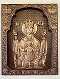 Ікони Божої Матері. Ікона Невипивана Чаша, фото 2