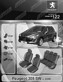 Авточехлы Peugeot 308 SW 2008- EMC Elegant